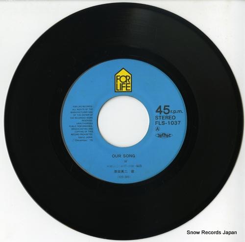 HARADA, SHINJI our song FLS-1037 - disc
