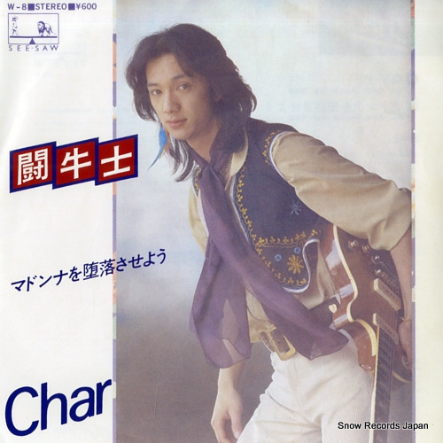 CHAR togyushi W-8 - front cover