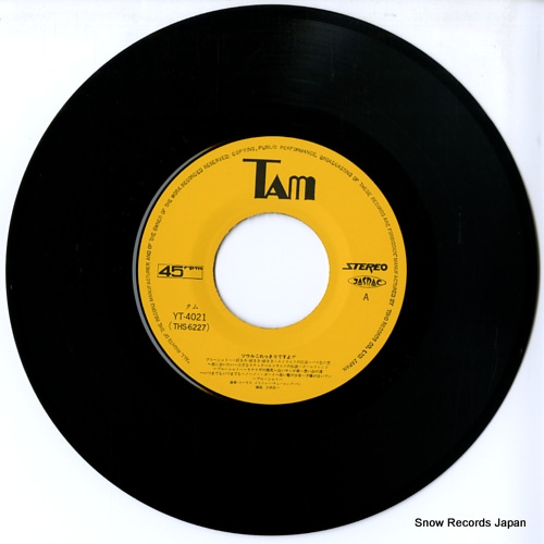 MAJOR TUNING BAND soul korekkiri desuyo YT-4021 - disc