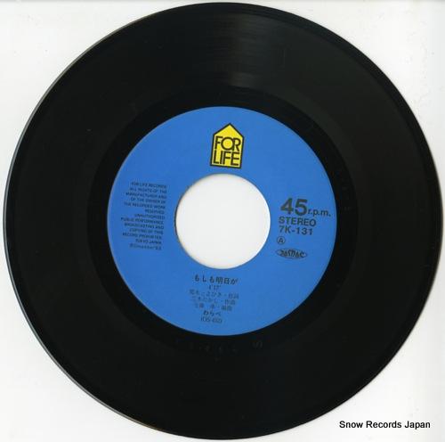 WARABE moshimo ashita ga 7K-131 - disc