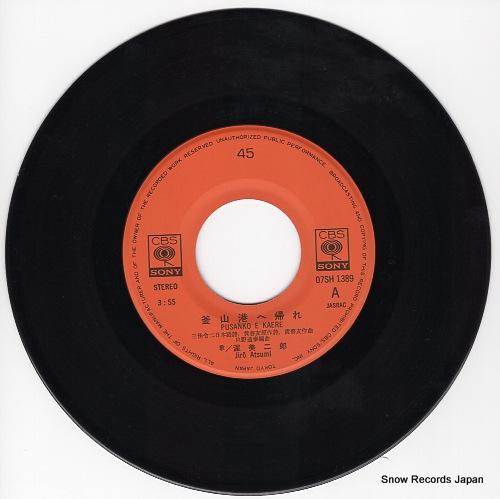 ATSUMI, JIRO pusanko e kaere 07SH1389 - disc