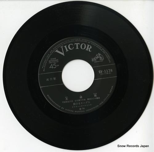 TONOSAMA KINGS meoto kagami SV-1178 - disc