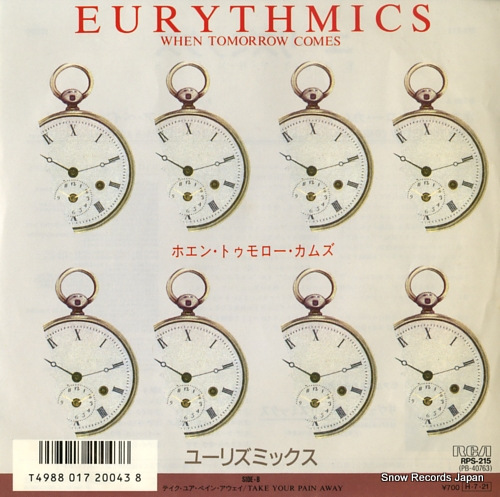 EURYTHMICS when tomorrow comes RPS-215 - front cover
