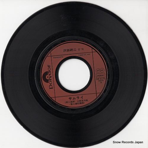 SAWADA, KENJI samurai DR6175 - disc