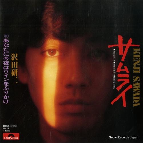 SAWADA, KENJI samurai DR6175 - front cover