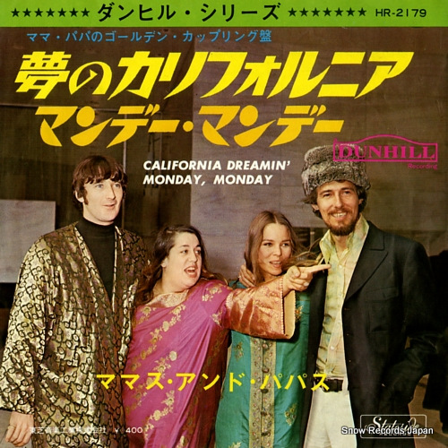 MAMAS AND THE PAPAS, THE california dreamin' HR-2179 - front cover