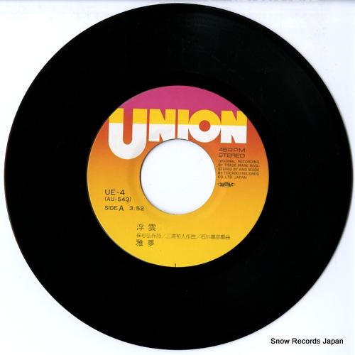 GAMU ukigumo UE-4 - disc