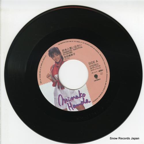 HONDA, MINAKO suki to iinasai WTP-17741 - disc