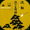 DJ-1906