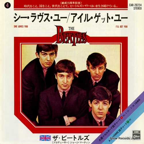 BEATLES, THE she loves you EAR-20224 - front cover