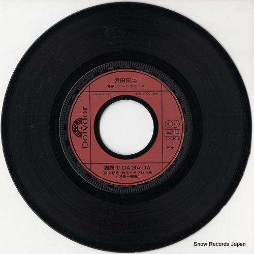 SAWADA, KENJI sakaba de dabada 7DX1015 - disc