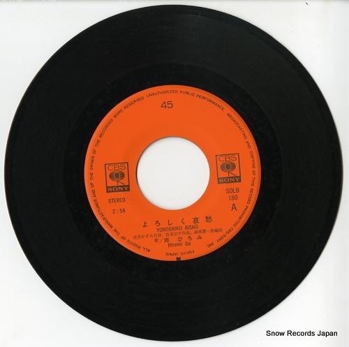GO, HIROMI yoroshiku aishu SOLB180 - disc