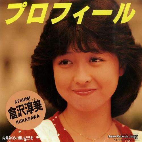 KURASAWA, ATSUMI profile L-1680 - front cover