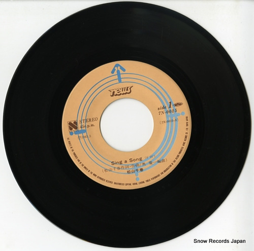 MATSUYAMA, CHIHARU sing a song 7N0015 - disc