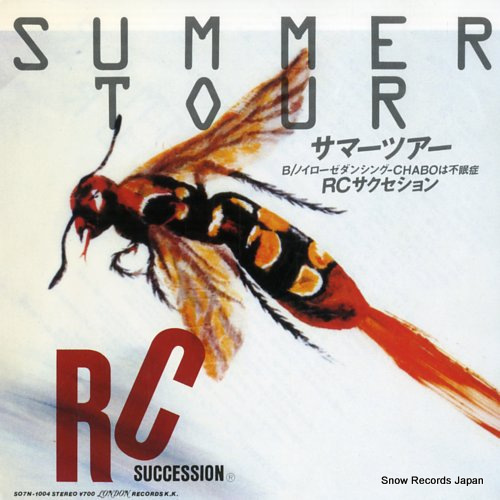 RC SUCCESSION summer tour S07N-1004 - front cover