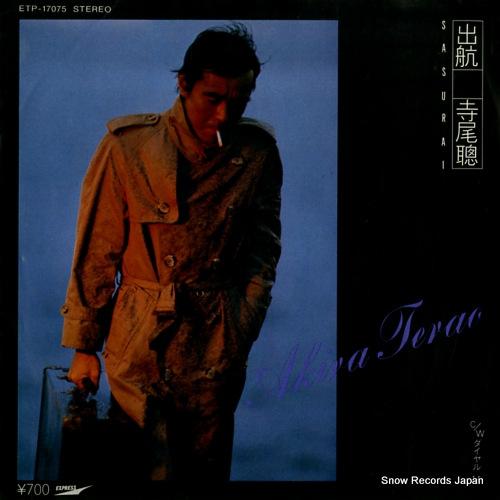 TERAO, AKIRA sasurai ETP-17075 - front cover