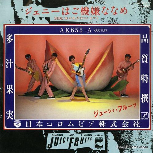 JUICY FRUITS jenny wa gokigen naname AK-655-A - front cover
