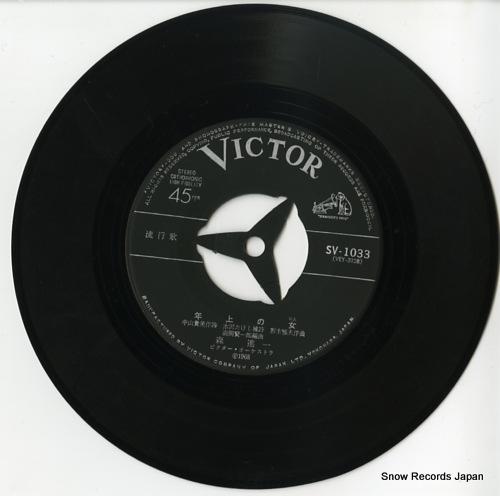 MORI, SHINICHI toshiue no hito SV-1033 - disc