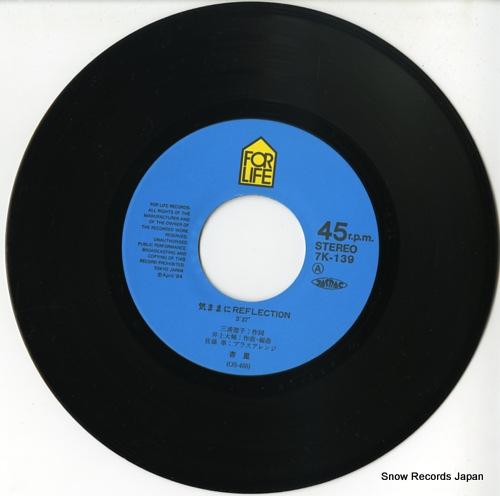 ANRI kimamani reflection 7K-139 - disc