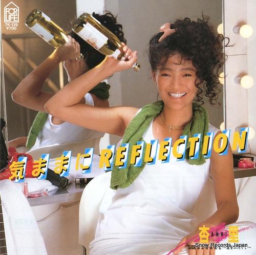 ANRI kimamani reflection 7K-139 - front cover