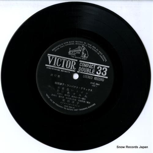 SAKURADA, JUNKO compact deluxe SVC-364 - disc