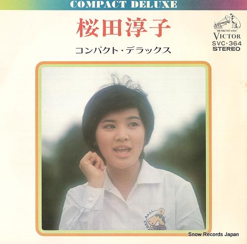 SAKURADA, JUNKO compact deluxe SVC-364 - front cover