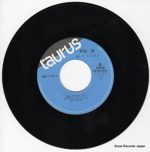 HAYAMI, YOU daite my love 07TR-1055 - disc