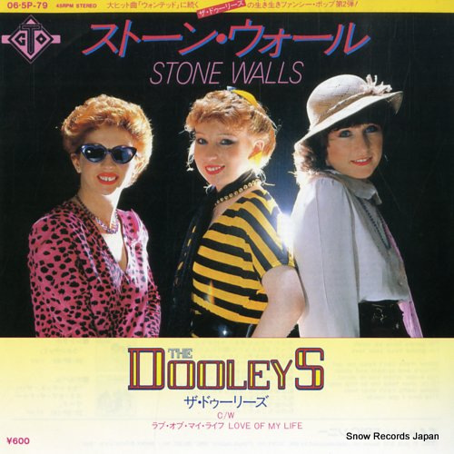 DOOLEYS, THE stone walls 06.5P-79 - front cover
