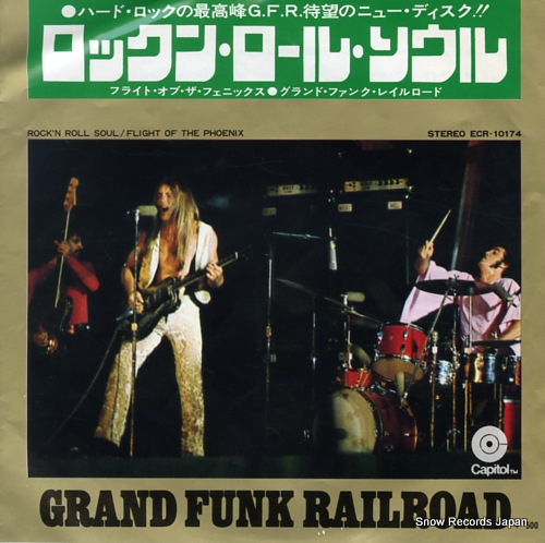 GRAND FUNK RAILROAD rock'n roll soul ECR-10174 - front cover