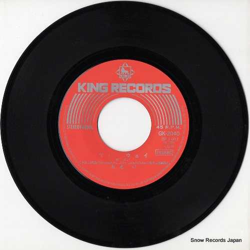 FUSE, AKIRA my way GK-2040 - disc