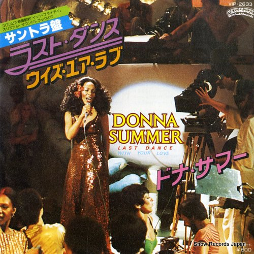 SUMMER, DONNA last dance VIP-2633 - front cover