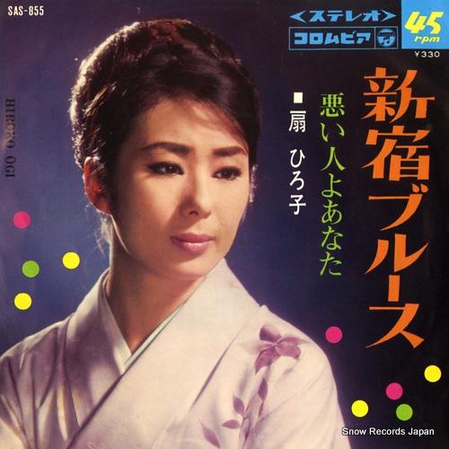 OGI HIROKO - shinjuku blues - 45T x 1