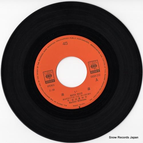 WATANABE, MACHIKO mayoi michi 06SH232 - disc