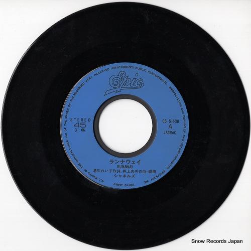 CHANELS runaway 06.5H-30 - disc