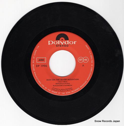 リッチー・ブラックモアズ・レインボー / RAINBOW, RITCHIE BLACKMORE'S - 銀嶺の覇者 / man on the silver mountain - DP1996