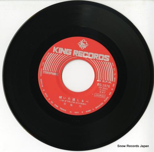 FUSE, AKIRA katamuita michishirube BS-1976 - disc