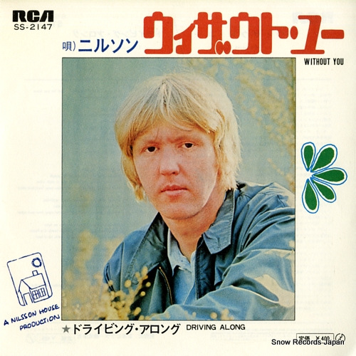 NILSSON without you SS-2147 - front cover