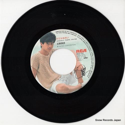 KONDOH, MASAHIKO kejimenasai RHS-152 - disc