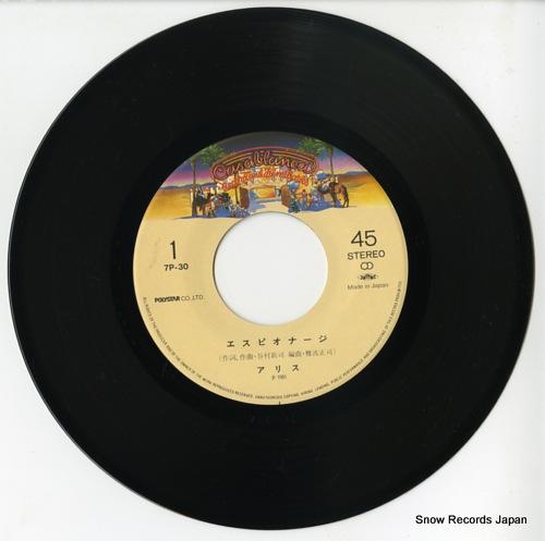 ALICE espionage 7P-30 - disc
