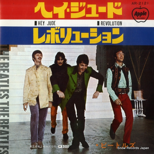 BEATLES, THE hey jude AR-2121 - front cover