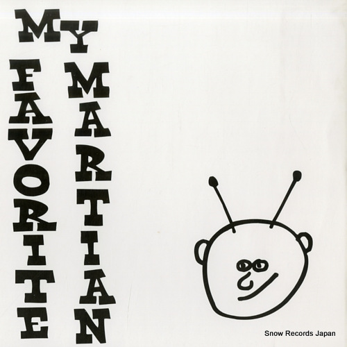 MY FAVORITE MARTIAN when the anger's too strong BL8 - front cover