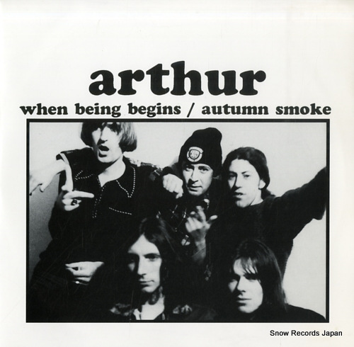 ARTHUR when being begin TGT008 - front cover
