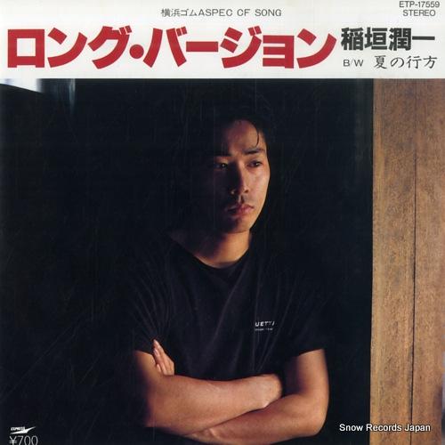 INAGAKI, JUNICHI long version