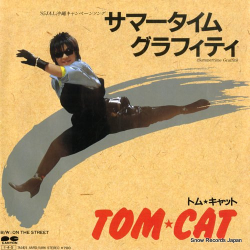 TOM CAT summertime graffiti 7A0476 - front cover