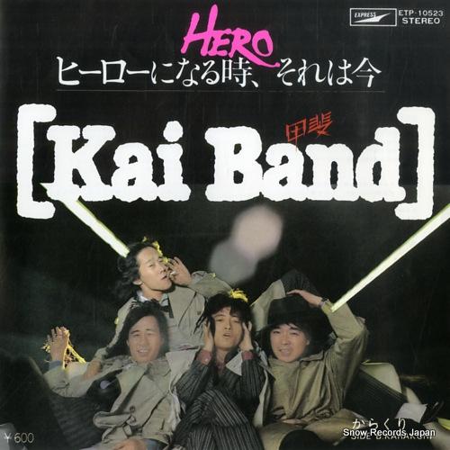 KAI BAND hero