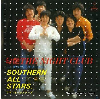 SOUTHERN ALL STARS niziiro the night club