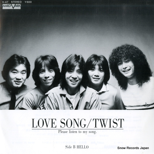 TWIST love song