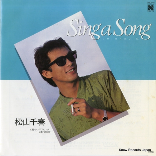 MATSUYAMA, CHIHARU sing a song 7N0015 - front cover