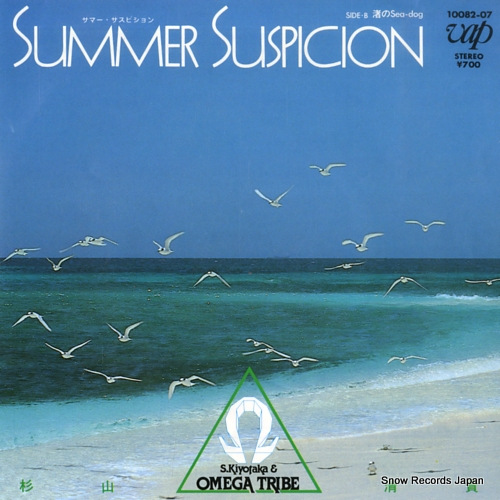 SUGIYAMA, KIYOTAKA & OMEGA TRIBE summer suspicion