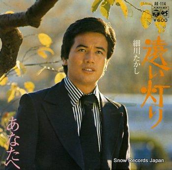 HOSOKAWA, TAKASHI tooi akari